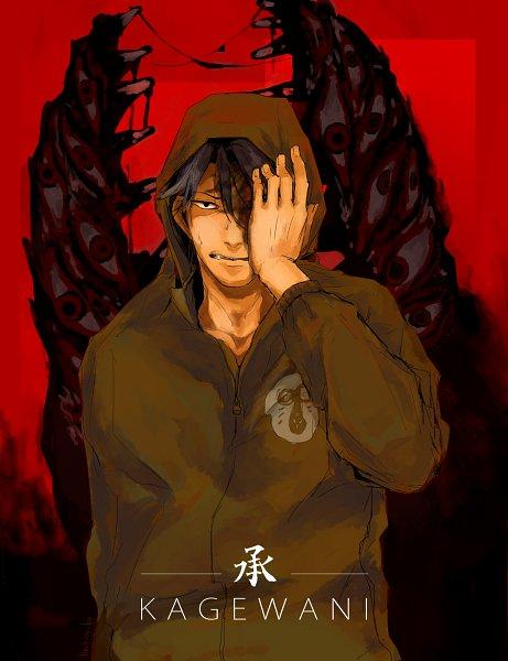 Tags: Anime, Pixiv Id 12236134, Kagewani, Shadow Crocodile, Banba Sousuke, Fanart From Pixiv, Pixiv, Fanart, Sousuke Banba