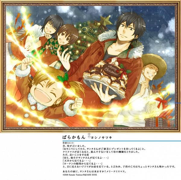 Tags: Anime, Yoshino Satsuki, Barakamon, Arai Tamako, Kotoishi Naru, Handa Seishuu, Yamamura Miwa, Official Art, Scan