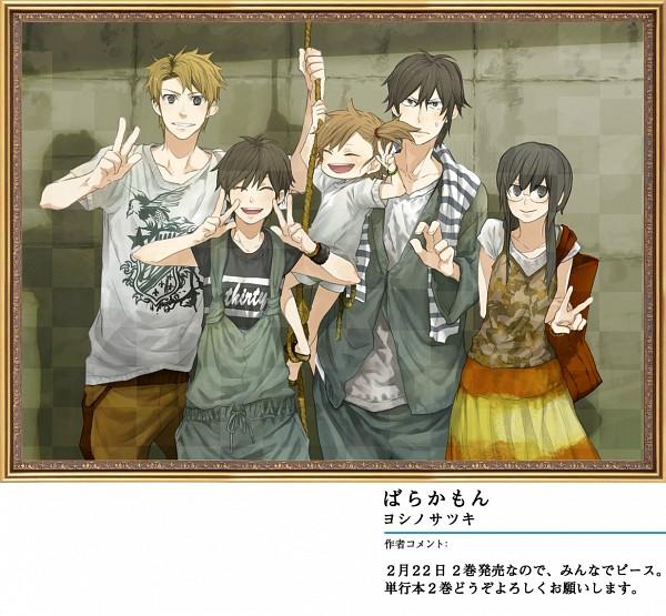 Tags: Anime, Yoshino Satsuki, Barakamon, Arai Tamako, Kido Hiroshi, Kotoishi Naru, Handa Seishuu, Yamamura Miwa, Official Art, Scan