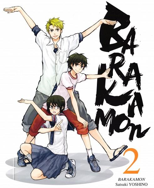 Tags: Anime, Yoshino Satsuki, Barakamon, Kido Hiroshi, Yamamura Miwa, Arai Tamako, Calligraphy, Official Art, Manga Cover, Scan