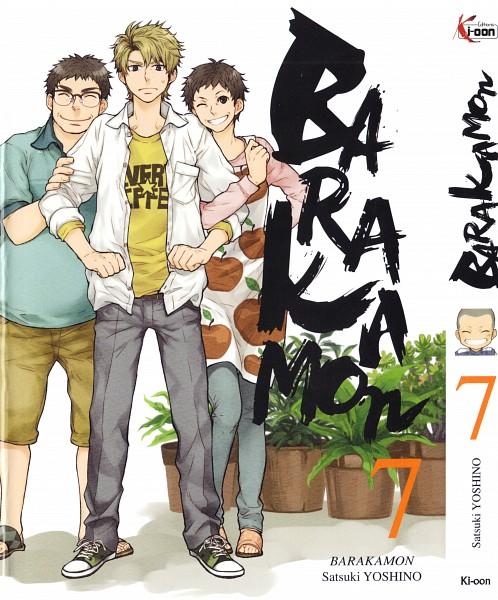 Tags: Anime, Yoshino Satsuki, Barakamon, Kido Akiko, Kido Yuujirou, Kido Hiroshi, Hugging Arm, Calligraphy, Manga Cover, Scan, Official Art
