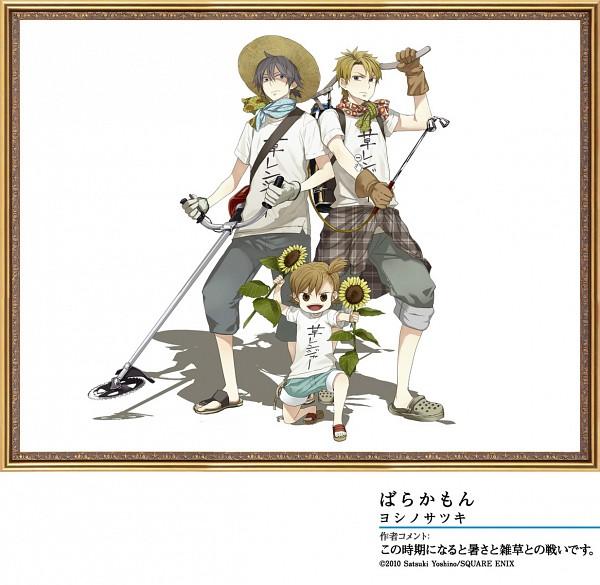 Tags: Anime, Yoshino Satsuki, Barakamon, Kotoishi Naru, Handa Seishuu, Kido Hiroshi, Scan, Official Art