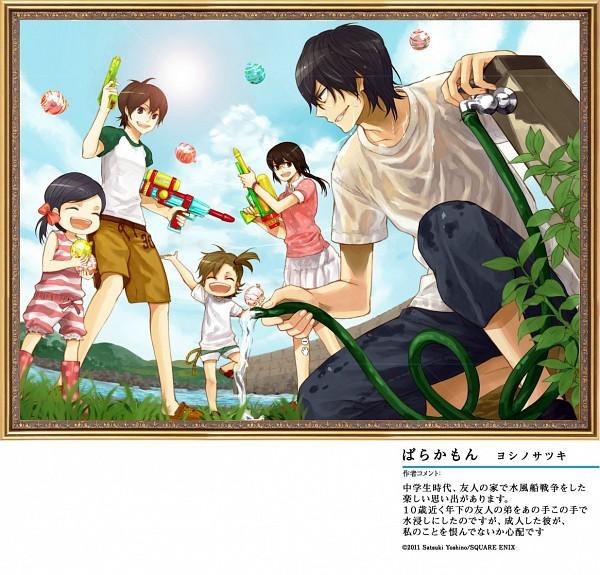 Tags: Anime, Yoshino Satsuki, Barakamon, Kubota Hina, Arai Tamako, Kotoishi Naru, Handa Seishuu, Yamamura Miwa, Official Art, Scan