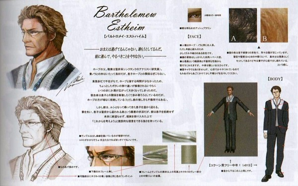 Bartholomew Estheim - Final Fantasy XIII