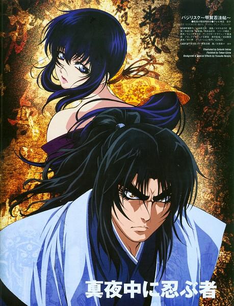 Tags: Anime, Basilisk, Kouga Gennosuke, Oboro, Official Art