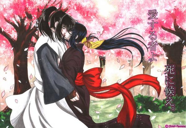 Tags: Anime, Basilisk