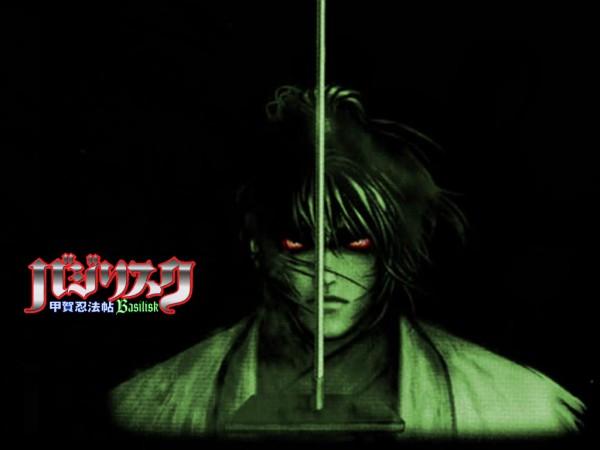Tags: Anime, Basilisk, Wallpaper
