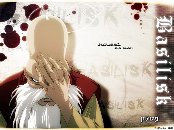 Tags: Anime, Basilisk, Azuki Rousai, Iga Clan, Splash