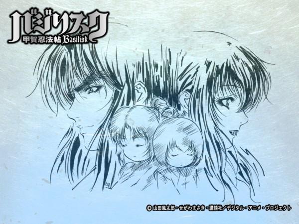 Tags: Anime, Basilisk, Oboro, Kouga Gennosuke, Official Art, Wallpaper