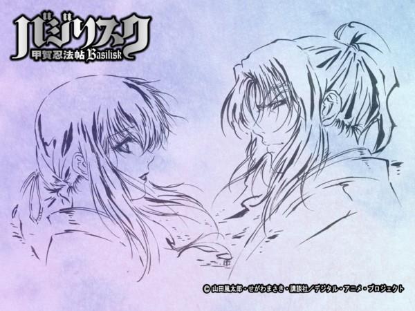 Tags: Anime, GONZO (Studio), Basilisk, Oboro, Kouga Gennosuke, Official Art