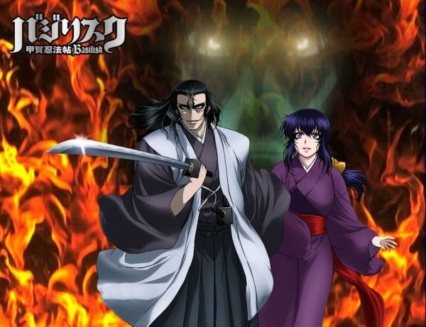 Tags: Anime, GONZO (Studio), Basilisk, Kouga Gennosuke, Oboro, Yakushiji Tenzen, Collage