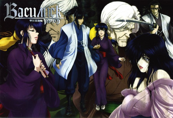 Tags: Anime, GONZO (Studio), Basilisk, Yakushiji Tenzen, Danjo, Ogen, Kagero, Kouga Gennosuke, Oboro, Russian Text, Official Art, Scan, DVD (Source)