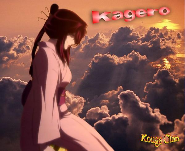 Tags: Anime, GONZO (Studio), Basilisk, Kagero