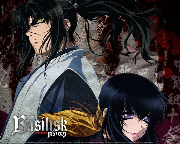Tags: Anime, GONZO (Studio), Basilisk, Oboro, Kouga Gennosuke, Wallpaper, Official Art