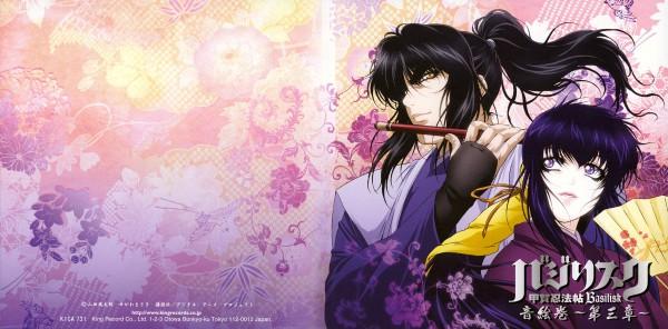 Tags: Anime, GONZO (Studio), Basilisk, Oboro, Kouga Gennosuke, Scan, Official Art, CD (Source)