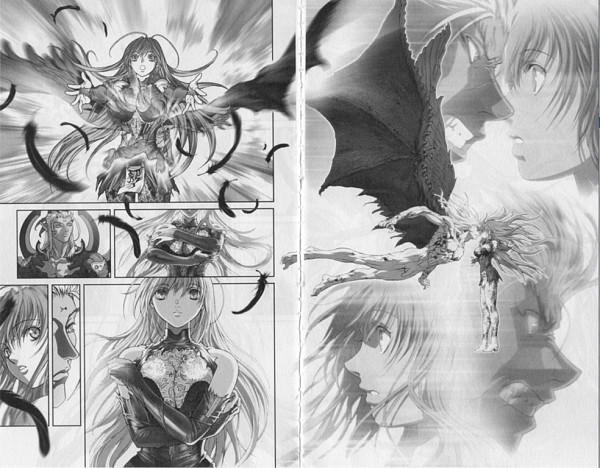 Tags: Anime, Kazushi Hagiwara, Bastard, Dark Schneider