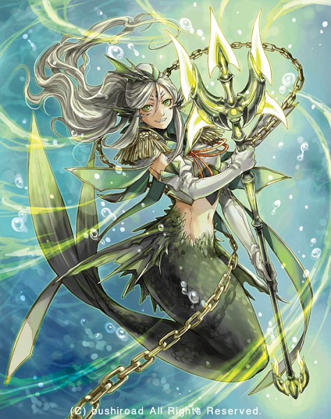 Battle Siren Cynthia - Aqua Force