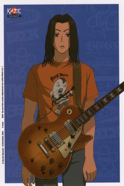 Tags: Anime, Beck, Minami Ryuusuke, Rock Star