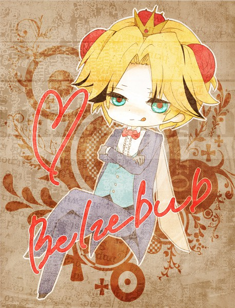 Tags: Anime, Pixiv Id 910577, Yondemasuyo Azazel-san, Beelzebub (Yondemasuyo Azazel-san), Tailcoat