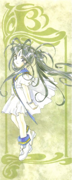 Tags: Anime, Oriental Light and Magic, Aniplex, Anime International Company, Aah! Megami-sama, Belldandy, Official Art