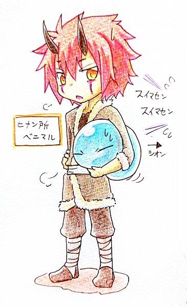 Tags: Anime, Pixiv Id 12316045, Tensei Shitara Slime Datta Ken, Benimaru