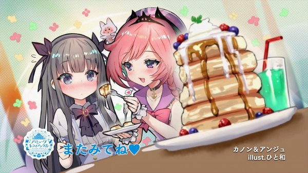 Tags: Anime, Bermuda Triangle: Colorful Pastrale, Kanon (Colorful Pastrale), Straw, Syrup, Pancakes, Character Request