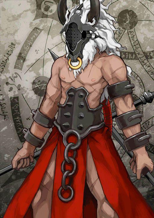 Berserker (Asterios) - Fate/Grand Order