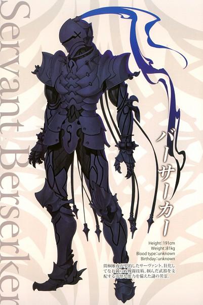 Berserker (Fate/zero) - Fate/zero