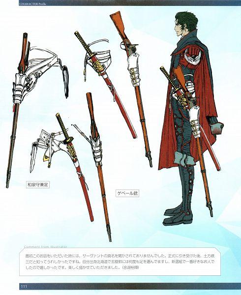 Shiba Hakuyou [Hazard Rating C : Tier 1-3 [Shinigami]]  Berserker.%28Hijikata.Toshizou%29.600.2375452