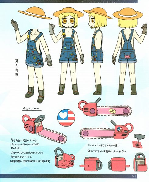Tags: Anime, Riyo, DELiGHTWORKS, Fate/Grand Order material V, Fate/Grand Order, Berserker (Manga de Wakaru! FGO), Official Art, Scan