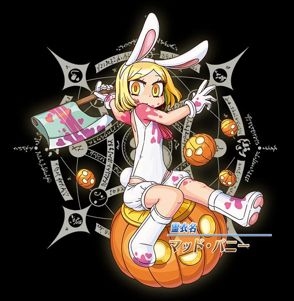 Tags: Anime, Riyo, DELiGHTWORKS, Fate/Grand Order, Berserker (Manga de Wakaru! FGO), Mad Bunny, Official Art