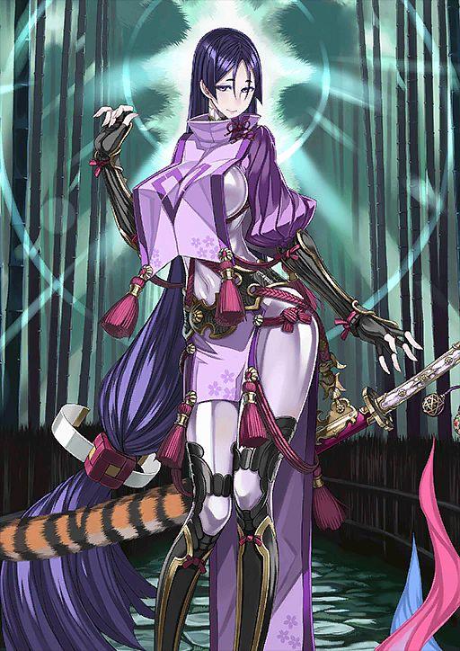 Berserker (Minamoto no Yorimitsu) - Fate/Grand Order