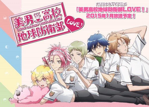 Binan Koukou Chikyuu Bouei-bu Love! (Cute High Earth Defense Club Love!)
