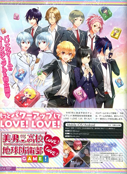 Tags: Anime, Binan Koukou Chikyuu Bouei-bu Love!, Kinugawa Atsushi, Yufuin En, Heroine (Binan Koukou Chikyuu Bouei-bu Love!), Hakone Yumoto, Zaou Ryuu, Naruko Io, Official Art, Mobile Wallpaper, B's LOG, Magazine Page, Magazine (Source), Cute High Earth Defense Club Love!