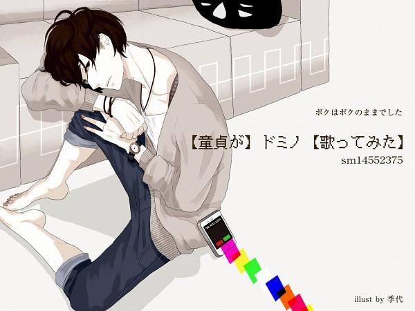 Tags: Anime, Pixiv Id 1969001, Bis, Doujinshi Cover, Nico Nico Singer, Pixiv, Fanart