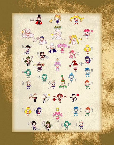 Tags: Anime, Bishoujo Senshi Sailor Moon, Sailor Saturn, Queen Serenity, Kaiou Michiru, Chibi Chibi, Tuxedo Kamen, Queen Beryl, Sailor Venus, Sailor Jupiter, Kino Makoto, Sailor Mercury, Tenou Haruka, Pretty Guardian Sailor Moon