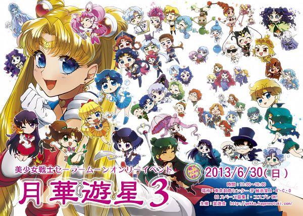 Tags: Anime, Fukumaki Neco, Bishoujo Senshi Sailor Moon, Fiore, Perle (BSSM), Sailor Star Maker, Chiba Mamoru, Zirconia, Luna (Sailor Moon), Saphir (BSSM), Helios, Meiou Setsuna, Artemis (Sailor Moon), Pretty Guardian Sailor Moon