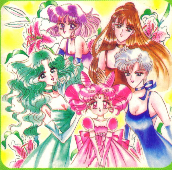 Tags: Anime, Bishoujo Senshi Sailor Moon, Chibiusa, Kaiou Michiru, Princess Neptune, Tomoe Hotaru, Princess Saturn, Princess Usagi Small Lady Serenity, Princess Pluto, Tenou Haruka, Meiou Setsuna, Princess Uranus, Self Scanned, Pretty Guardian Sailor Moon