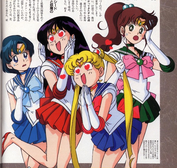Tags: Anime, Tadano Kazuko, Toei Animation, Bishoujo Senshi Sailor Moon, Sailor Moon (Character), Sailor Mercury, Kino Makoto, Hino Rei, Sailor Mars, Mizuno Ami, Tsukino Usagi, Sailor Jupiter, Official Art, Pretty Guardian Sailor Moon