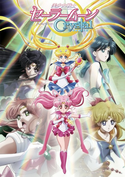 Tags: Anime, Sakou Yukie, Toei Animation, Bishoujo Senshi Sailor Moon, Sailor Jupiter, Chibiusa, Sailor Mercury, Kino Makoto, Tsukino Usagi, Sailor Moon (Character), Sailor Mars, Aino Minako, Hino Rei, Pretty Guardian Sailor Moon