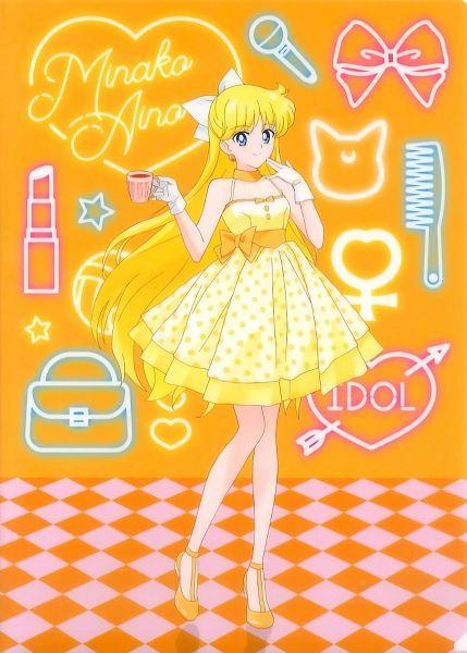 Tags: Anime, Bishoujo Senshi Sailor Moon, Aino Minako, Official Art, Pretty Guardian Sailor Moon