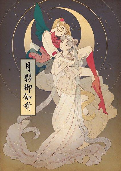 Tags: Anime, Ono800, Bishoujo Senshi Sailor Moon, Sailor Moon (Character), Princess Serenity, Tsukino Usagi, Pretty Guardian Sailor Moon