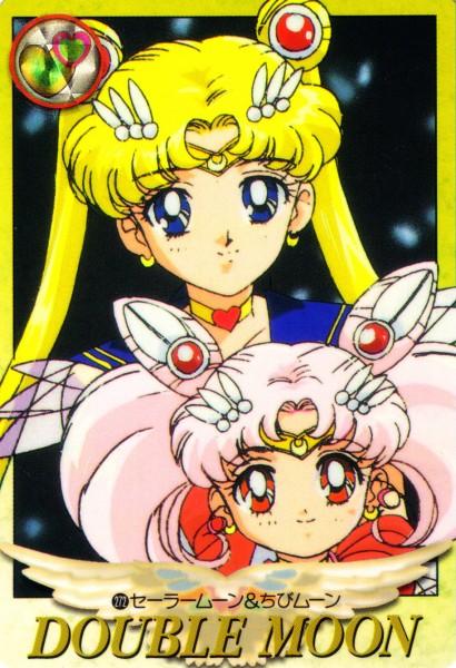 Tags: Anime, Tadano Kazuko, Bishoujo Senshi Sailor Moon, Sailor Moon (Character), Sailor Chibi Moon, Chibiusa, Tsukino Usagi, Self Scanned, Official Art, Pretty Guardian Sailor Moon