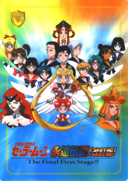 Tags: Anime, Tadano Kazuko, Bishoujo Senshi Sailor Moon, Sailor Star Maker, Sailor Pluto, Yaten Kou, Kino Makoto, Sailor Mars, Tenou Haruka, Princess Kakyuu, Sailor Star Healer, Sailor Neptune, Taiki Kou, Pretty Guardian Sailor Moon