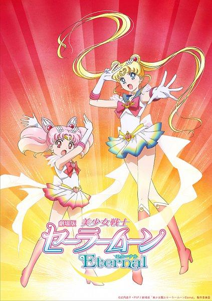 Bishoujo Senshi Sailor Moon Eternal