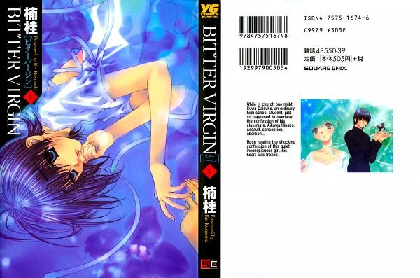 Tags: Anime, Kusunoki Kei, Bitter Virgin, Aikawa Hinako, Suwa Daisuke, Scan, Official Art, Manga Cover