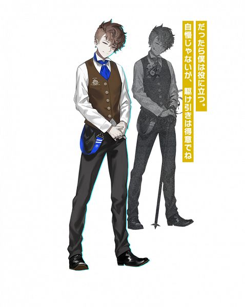 Biwasaka Eiji - Caligula: Overdose
