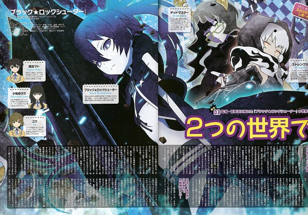 Tags: Anime, SANZIGEN, Black★Rock Shooter, STRength, Dead Master, Takanashi Yomi, Kuroi Mato, Black★Rock Shooter (Character), Koutari Yuu, Magazine (Source), Scan, Official Art