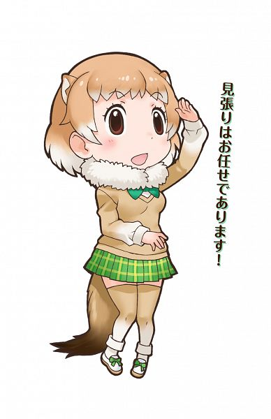 Black-tailed Prairie Dog (Kemono Friends) - Kemono Friends