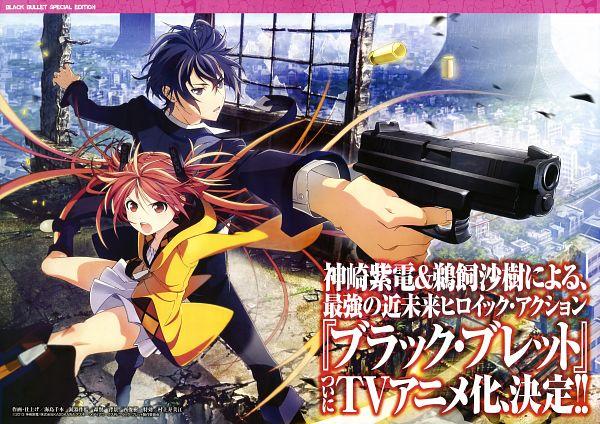 Tags: Anime, Umishima Senbon, Kinema Citrus, Black Bullet, Satomi Rentarou, Aihara Enju, Official Art, Scan